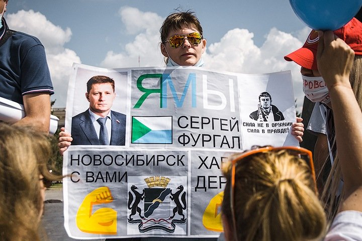 Новосибирский суд оштрафовал участницу акции в поддержку Фургала за слова о Путине